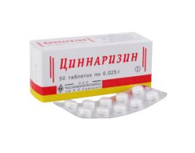 Циннаризин для грудничков