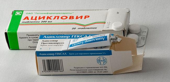 Ацикловир - мазь и таблетки