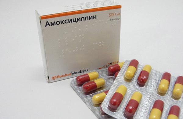 Амоксицилин - 16 капсул