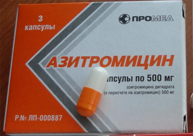 Азитромицин - капсулы