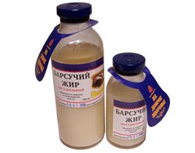 Барсучий жир для грудничка