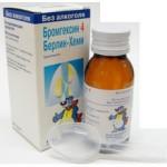 Бромгексин (сироп и таблетки): инструкция по применению для детей, отзывы