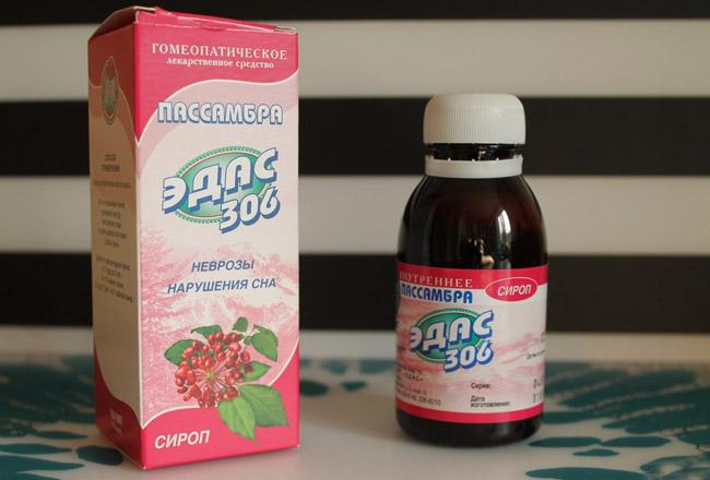 Лечить попу ребенка после антибиотиков