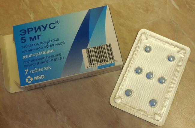 Эриус - 5 мг.