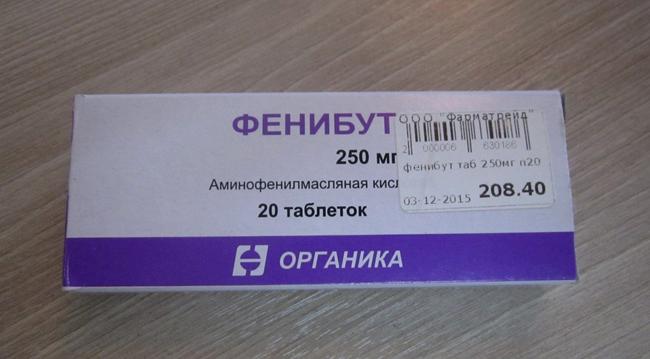 Фенибут - 250 мг.