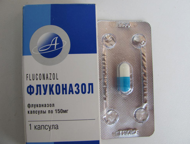 Флуконазол - капсулы