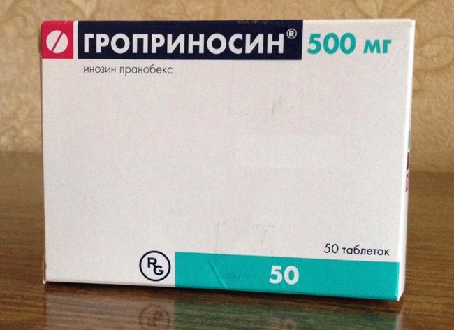 Гроприносин: описаниие и инструкция по применению для детей ru-babyhealth