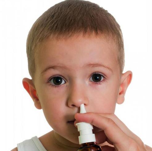 Ринофлуимуцил цена инструкция по применению для детей