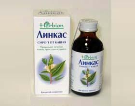 Линкас (сироп от кашля)