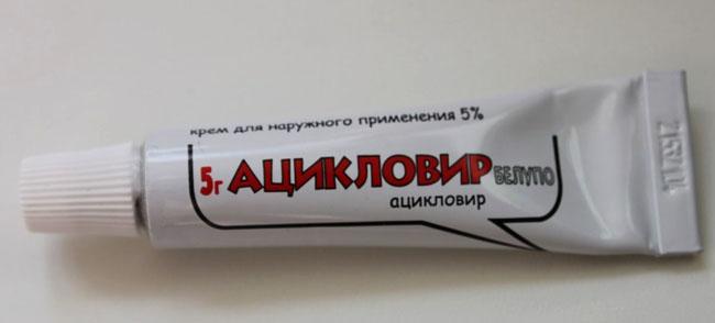 Ацикловир - мазь