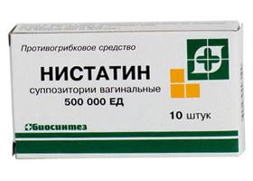 Нистатин для детей