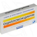 Оциллококцинум: инструкция и применение для детей