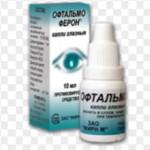 Офтальмоферон (глазные капли): применение и инструкция для детей