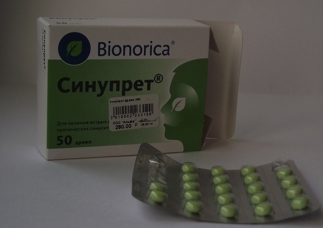Синупрет - таблетки