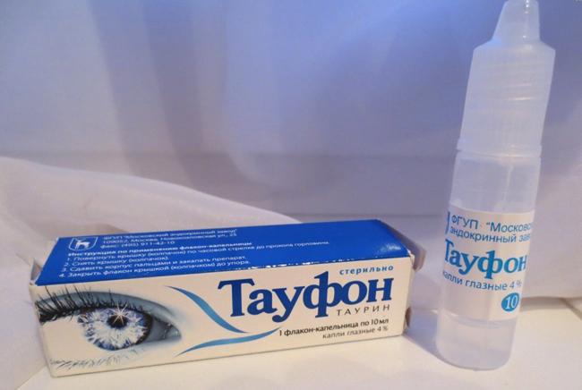 Тауфон глазные капли для детей инструкция