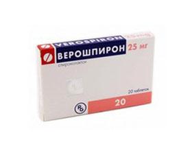 Верошпирон для детей