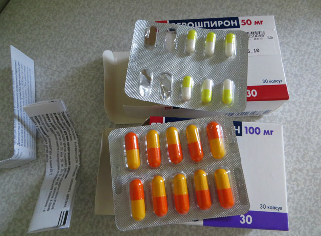 Капсулы верошпирона