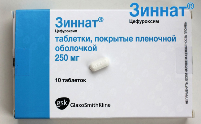 Зиннат - таблетки
