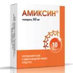 Амиксин: описание, инструкция и применение для детей (с отзывами)