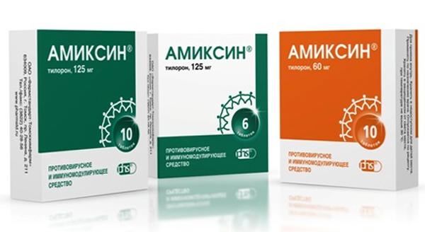 Препарат Амиксин