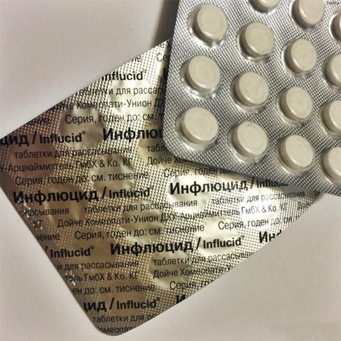 Инфлюцид в виде таблеток