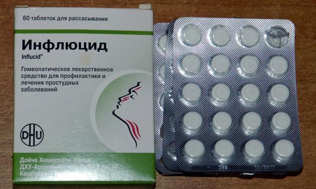 Инфлюцид  - таблетки
