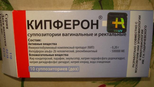 Кипферон: описание и инструкция по применению для детей ru-babyhealth