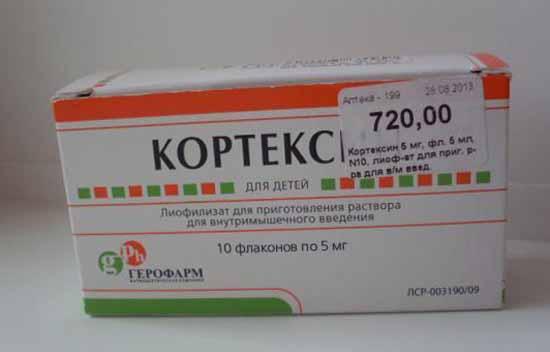инструкция на лекарство кортексин
