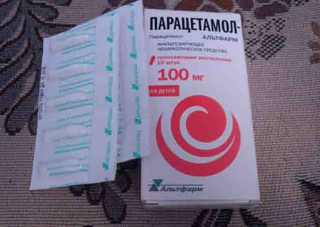 Парацетамол - свечи