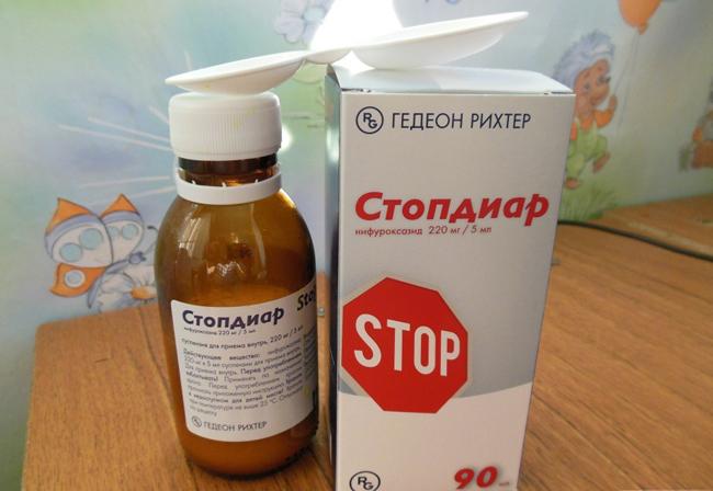 Стопдиар - суспензия