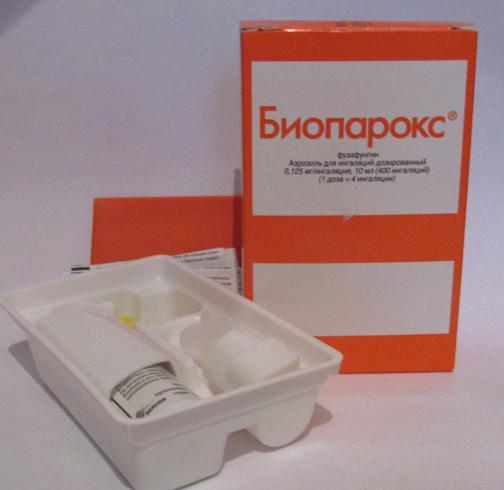 Антибиотик и упаковка
