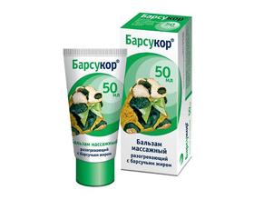 Бальзам-крем Барсукор