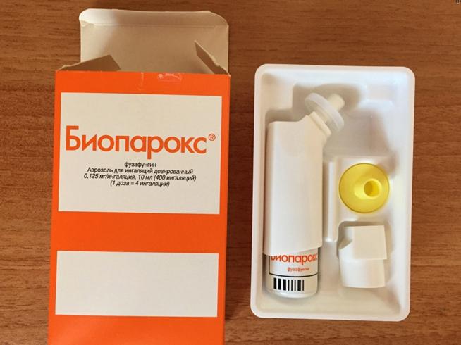 Биопарокс в упаковке