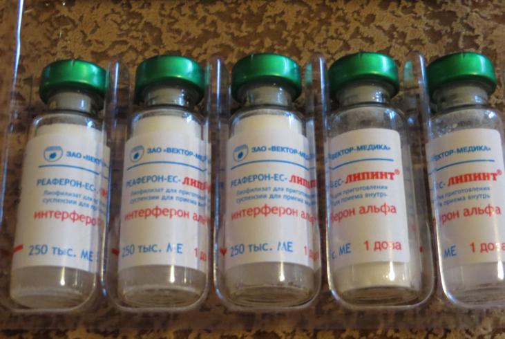 Флаконы препарата