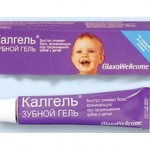 Калгель: описание и инструкция по применению для детей