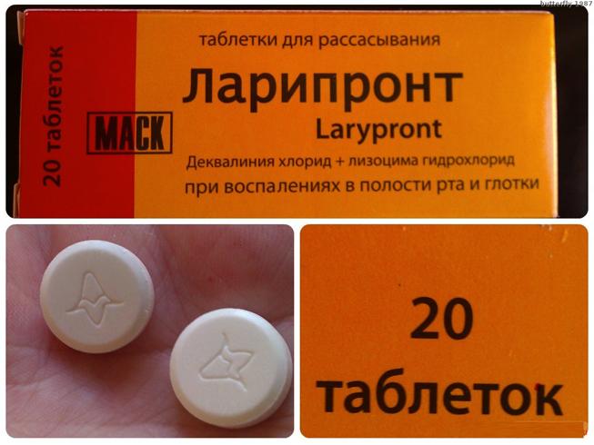 Ларипронт инструкция по применению при беременности ларипронт.
