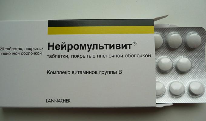 Нейромультивит в упаковке