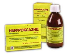 Нифуроксазид для детей