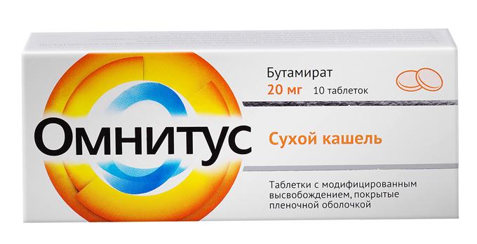 Омнитус - таблетки