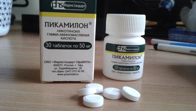 Пикамилон - 30 таблеток