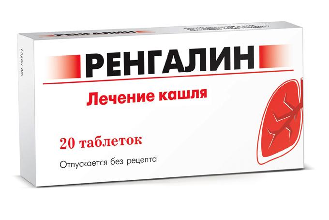 20 таблеток
