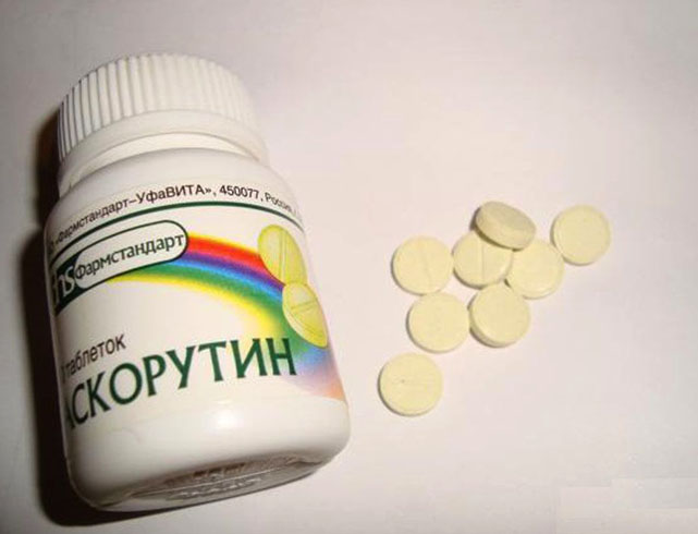 Желтые таблетки