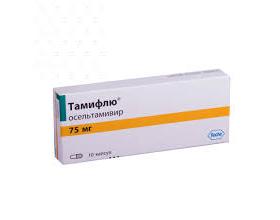 Тамифлю