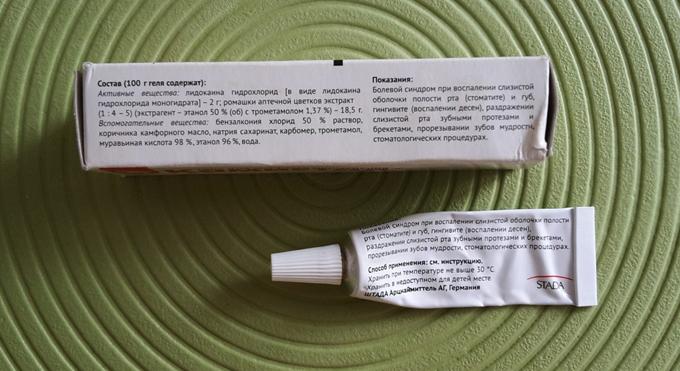 Упаковка геля