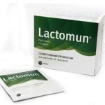Лактомун: показания, инструкция для детей, отзывы