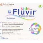 Флувир: состав, показания, инструкция для детей