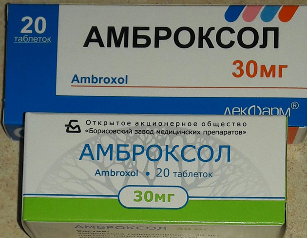 Амброксол - таблетки