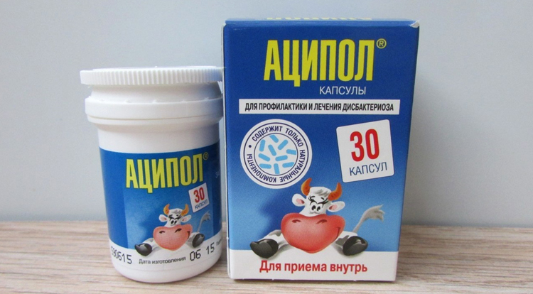 Препарат Аципол