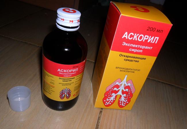 Аскорил - сироп для детей