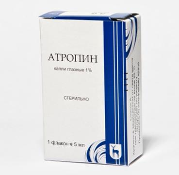 Атропин - капли